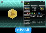 system_training_slide02